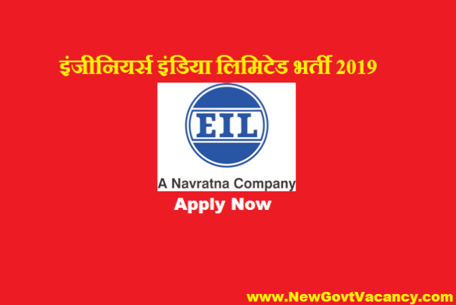 EIL Recruitment 2019