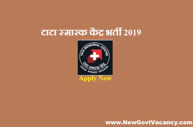 TMC Recruitment 2019