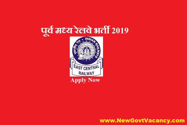 ECR Recruitment 2019 Online Notification Apply Now