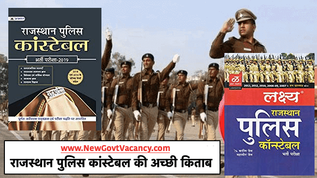 Rajasthan Police constable Best books in Hindi