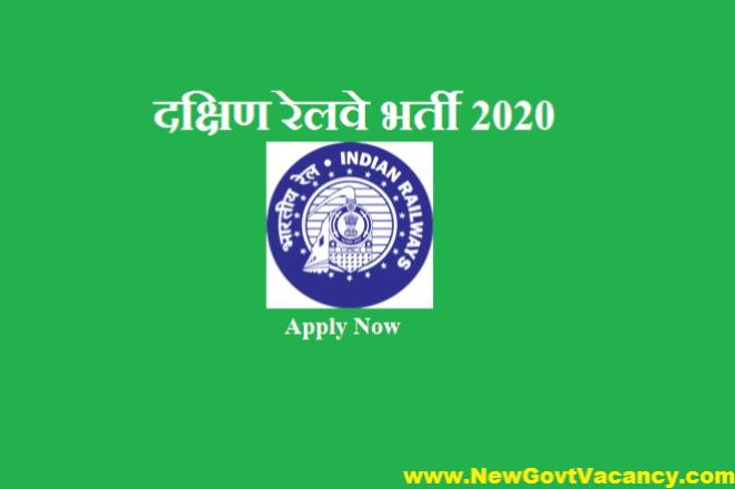 Southern Railway Recruitment 2020