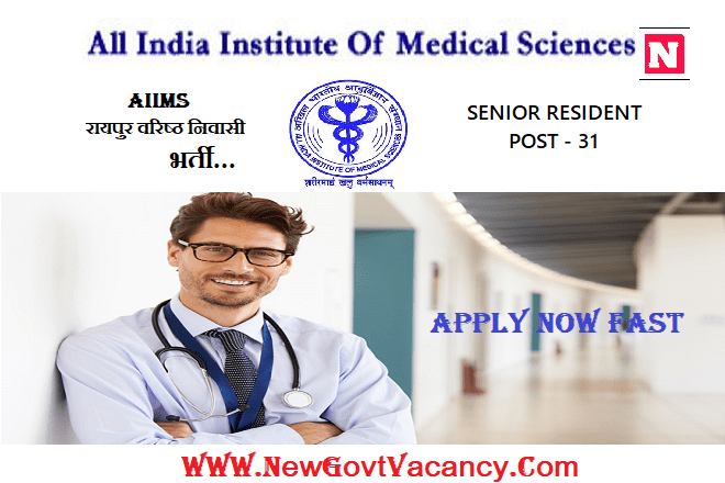 AIIMS Raipur Senior Resident Recruitment