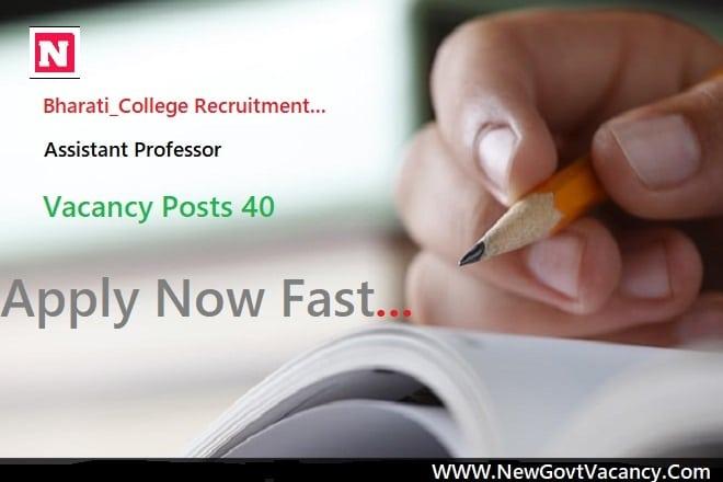 Bharati College Recrutiment
