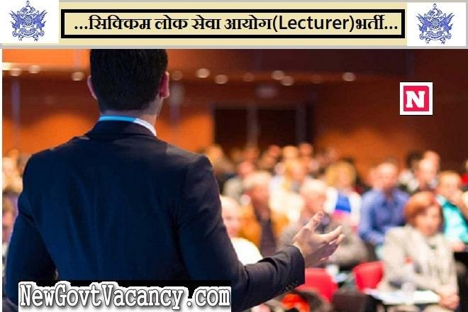 SPSC Lecturer Recruitment
