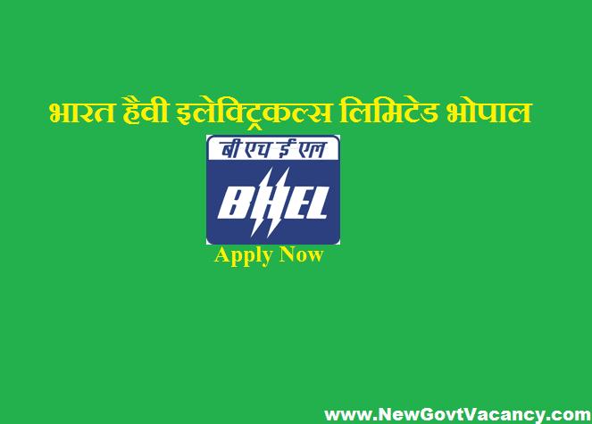 BHEL Bhopal Recruitment 2020