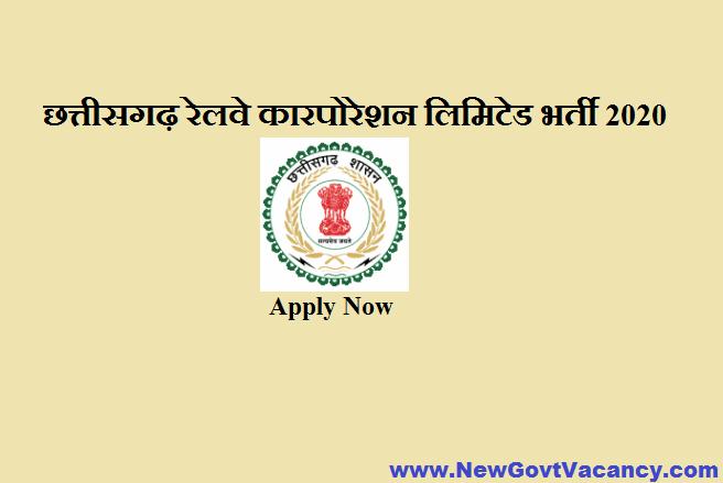 CRCL Recruitment 2020