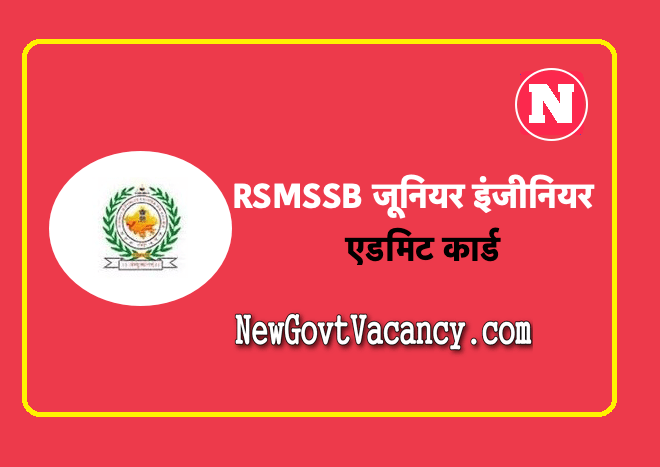 RSMSSB Junior Engineer Admit Card