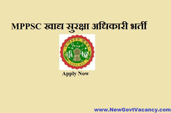 MPPSC FSO Recruitment 2020