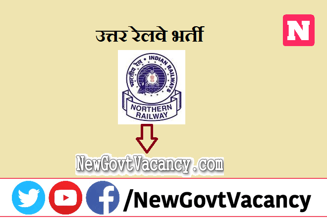 Northern Railway Recruitment 2021