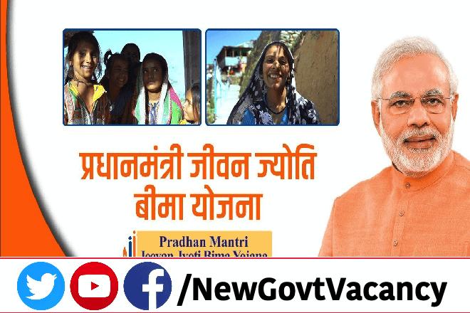 Pradhan Mantri Jivan Jyoti Bima Yojana PM