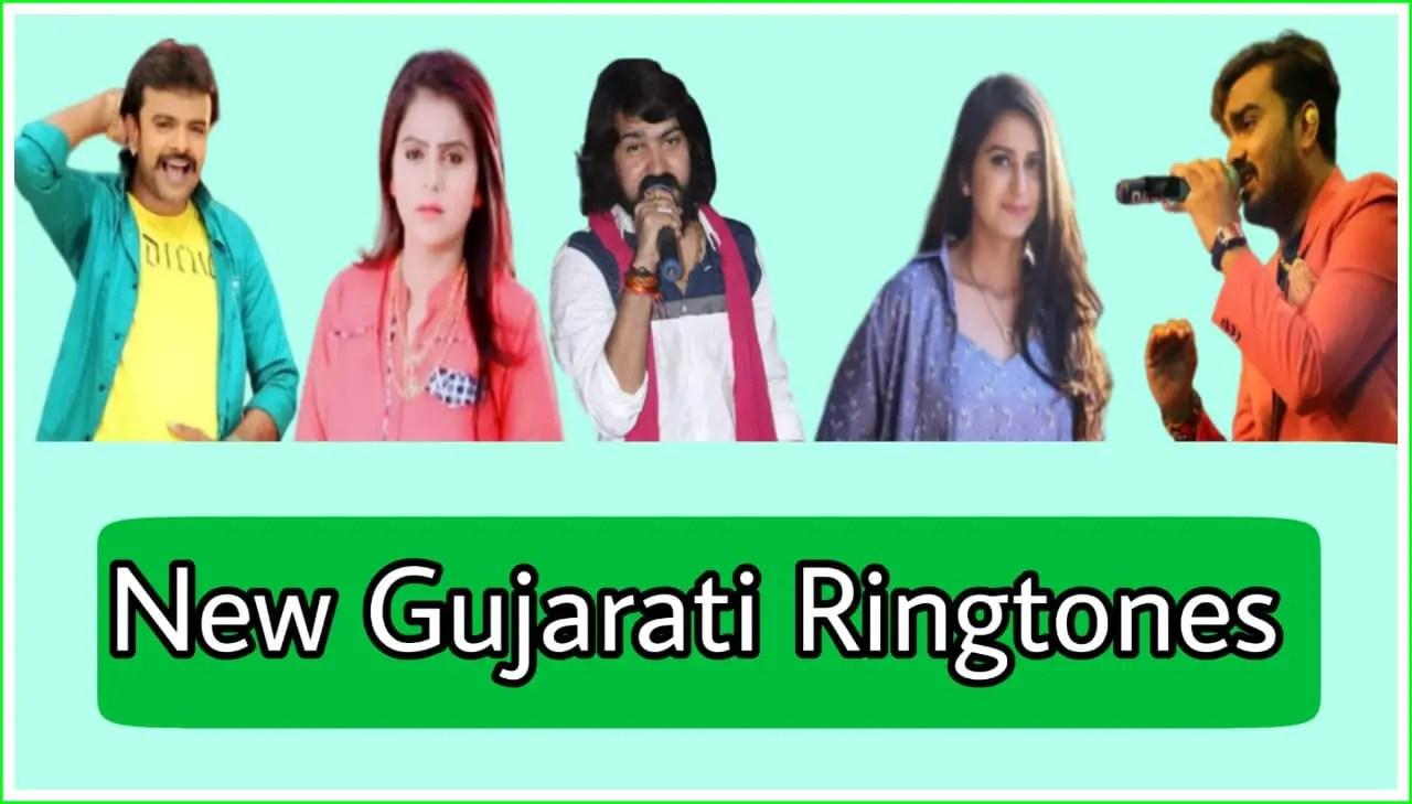 Gujarati Ringtone Download 2020 Best Mp3 Ringtones