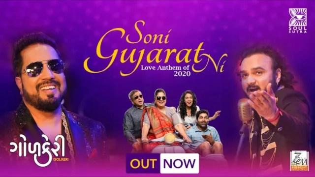 Soni Gujarat Ni