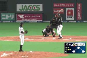japanese pitcher