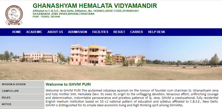 GHVM Puri Recruitment 2021