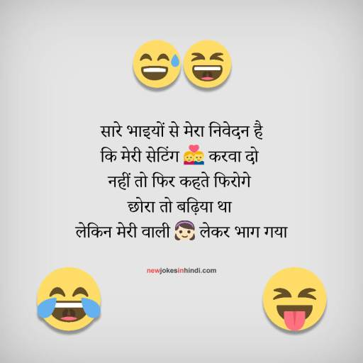 Best comedy status in hindi
