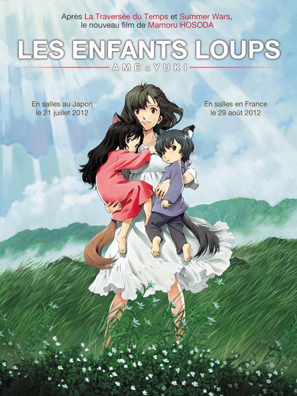 Les Enfants Loups, Ame & Yuki - Affiche