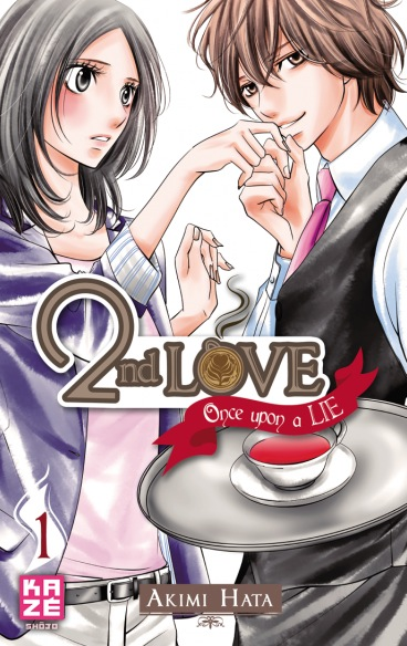 2nd-love-1-kaze Akimi Hata