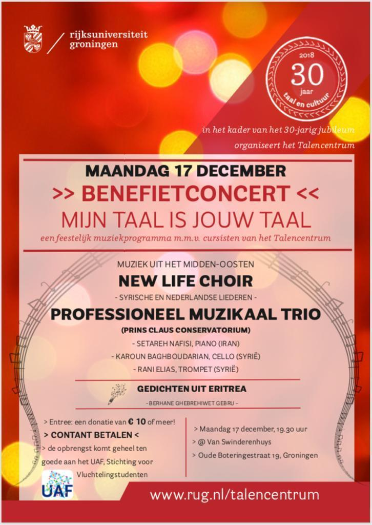 benefitconcert