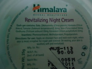 Himalaya Revitalizing Night Cream Review