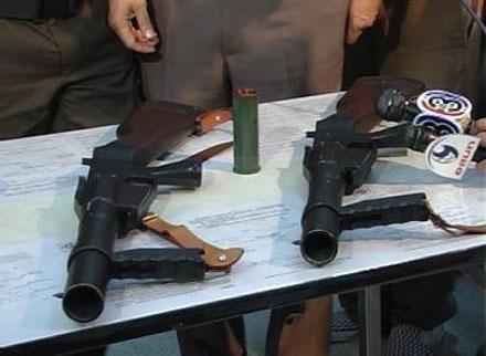 BPP weapons