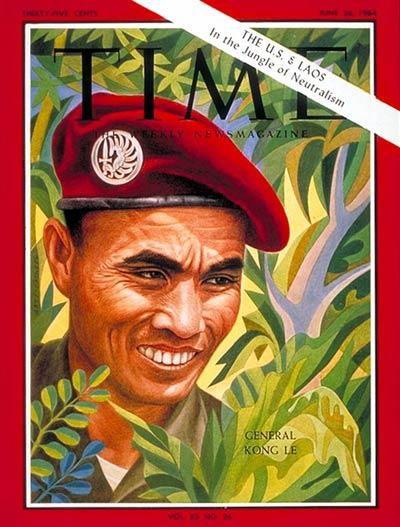 time magazine kongle