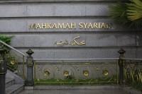 Mahkhamah Syariah 1