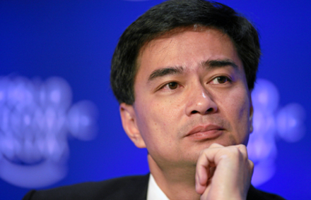 Abhisit contemplates life after politics. Photo from Wikimedia Commons.