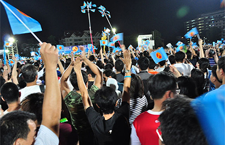 Supporters at a Workers' Party rally. Photo: Abdul Rahman/ Wikimedia commons.