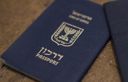Israel-passport-440