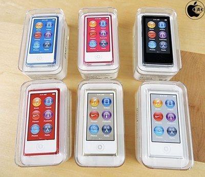 iPod 系列開箱文相片曝光!揭露 iPod Touch 6 一個小祕密!