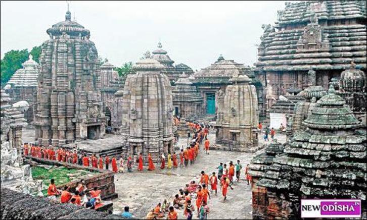 Kaudia in Lingaraj temple