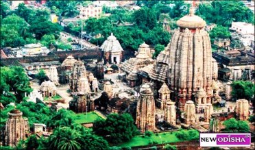 Lingaraj Temple Arial View