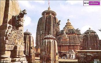 Lingaraj Temple Old Photo