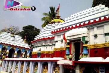 Ladoo Baba Shiva Temple, Nayagarh of Odisha