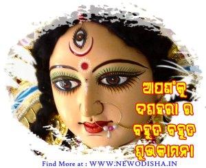 Durga Puja Banner