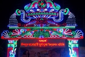 Chauliaganj Durga Puja Gate Design 2012