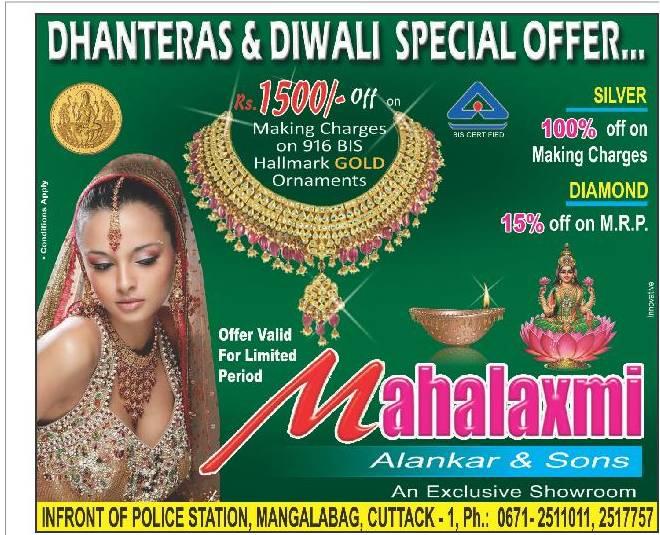 Dhanteras & Diwali Special Offer in Mahalaxmi Alankar & Sons 2012