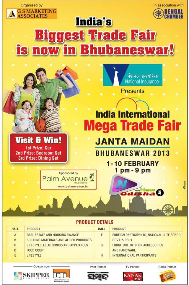India International Mega Trade Fair 2013 at Janta Maidan - Bhubaneswar