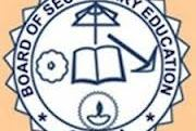 Odisha Teachers Eligibility Test (OTET) 2013 Results : Get Here