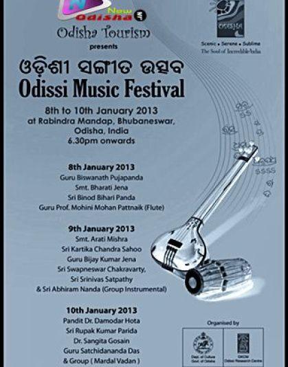 Odissi Music Festival