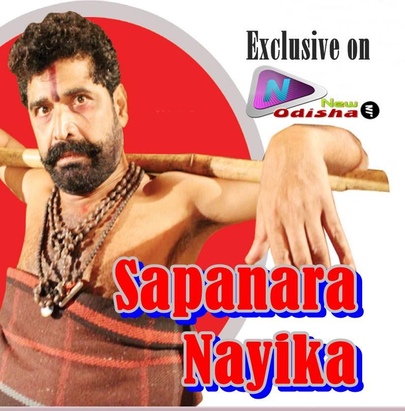 Sapanara Nayika