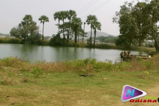 Aruha Pond