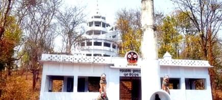 Karunda Sri Kshetra