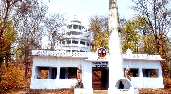 Kadhel Karunda Sri Kshetra of Kalahandi