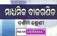 Class 10th Mathematics Book by BSE Odisha