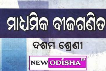Class 10th Mathematics Book by BSE Odisha
