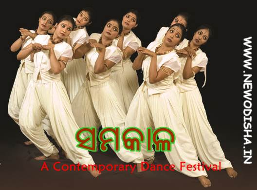 Samakala Dance