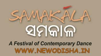 Samakala Dance Festival 2013 going to start from 11th June 2013
