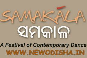 Samakala Dance Festival 2013 going to start from 11th June 2013