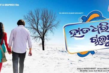 Mo Hata Dhari Chalutha Odia Song Lyrics